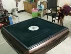 八成新麻将桌出售