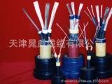 供应 MHYV 10*2*0.5矿用通讯电缆|通讯电缆|电线电缆