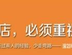 深圳南山电商美工实操哪家比较好