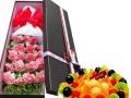 岳阳汨罗临湘生日蛋糕店鲜花水果巧克力蛋糕市区免费送