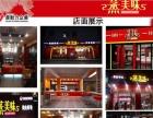 漳州中式快餐加盟,提供全套运营模式,年赚20万以上