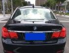 宝马7系2010款 760Li 6.0T 自动(进口) 新车两百