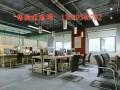 深圳园岭办公室装修公司