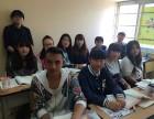 昆明韩语培训学校/昆明韩语培训机构哪家强