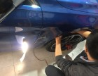 汽车免喷漆凹陷修复玻璃修复深圳三木汽车服务