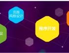 滨海石油网站建设,滨海石油做网站的公司,滨海石油网站设计公司