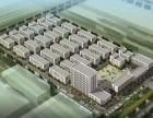 吴江市标准厂房 所剩不多 欲购从速
