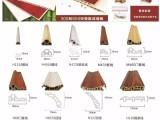 贵阳盛福竹木纤维集成墙板及配套线条生产厂家直供