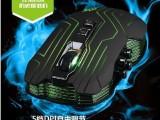 剑圣一族K8 9键台式机笔记本电脑无线鼠标游戏家用办公5色呼吸灯