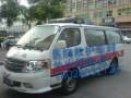 医院有重症监护救护车对省内外接送病人转院或者回家治疗