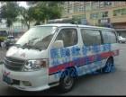 120救护车出租转运过香港:专业接送病人转院:回家治疗
