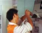 许昌空调安装 许昌空调清洗 油烟机维修清洗 燃气灶