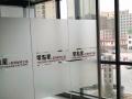 北京玻璃贴膜安全膜磨砂膜腰线刻字喷绘LOGO