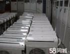 长期大量回收空调,中央空调,挂式柜式空调,废旧空调