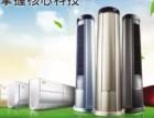 欢迎光临~宁波三菱电机空调售后服务)各网站咨询电话欢迎