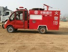 出售小型消防车 电动消防车 巡逻洒水消防车