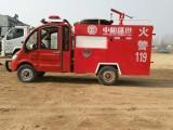 现车直销小型电动消防车 支持定做