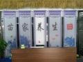 【韩健苗之蓝】加盟官网/加盟费用/项目详情