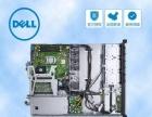 成都戴尔服务器总代理_戴尔R330服务器报价