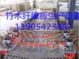 竹木纤维集成墙板生产设备厂家竹木纤维板设备