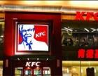 肯德基加盟,较赚钱的炸鸡汉堡加盟品牌