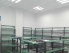 库房货架仓储货架精品货架超市货架工厂货架办公室样品展示柜