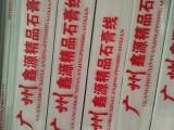 武汉石膏线条工程生产安装