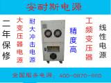 宁波0-80V10A可调直流电源厂家批发
