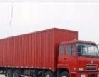 卓越全国货运 回程价长途货物运输 大型机械设备转运