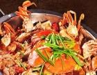 胖子肉蟹煲培训在哪里学习肉蟹煲加盟 特色小吃