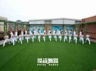 北京上海厦门专业瑜伽培训学校-葆姿瑜伽十年人才培训