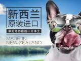 上海寵物洗護除臭劑貼牌代加工廠 寵物清潔劑代工OEM