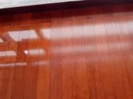 苏州实木地板打蜡-防静电蜡-石材地面-木地板-PVC清洗打蜡