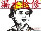 清城专业承接各类防水堵漏,旧墙翻新 砌墙隔墙 地坪漆丶塔铁皮