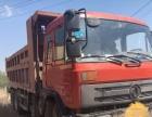忻州市二手大货车常年收售各类自卸车