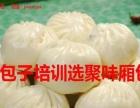 哪有学做豆腐脑 豆腐脑培训 去哪有教豆腐脑技术