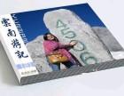 荆州老同学聚会纪念册制作,荆州水晶相册制作,影楼相册厂家