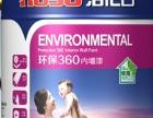 重庆水性氟碳漆生产厂家 水性氟碳漆包工包料施工公司