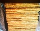 无油腻煎饼薄脆皮批发 北京薄脆厂直批 健康酥香煎饼薄脆皮