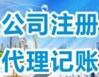 广西南宁公司注册找酷亿让您轻轻松松创业
