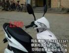 蓝白色雅迪踏板电动车