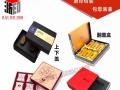 台州彩色纸箱定做包装盒纸板箱定制打包瓦楞纸箱子