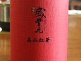 浓香型纸缸散装高山红茶,盛豊元精装茶叶,全国批发厂家经销