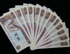 80版5元人民币收购价格,北京钱币市场收藏走势分析