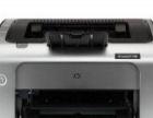 复印机打印机销售维修打印机加粉扫描仪维修租赁