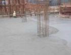 专业打混凝土地坪