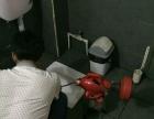 水电,家电维修,管道疏通。