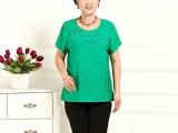 2014新款中年女装夏装短袖T恤 棉类混纺休闲大码二粒扣时尚妈妈
