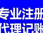 衢州卓立财务咨询有限公司,公司非个人专业便宜,欢迎