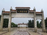 成都西边公墓 性价比高的公墓 蒲江县红枫艺术陵园